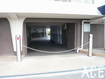 芦屋松浜ハイツ