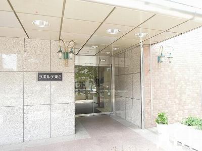 ラポルテ東館/エントランス 芦屋市大原町のマンション