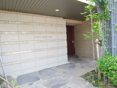 プラネスーペリア芦屋船戸町/エントランス
