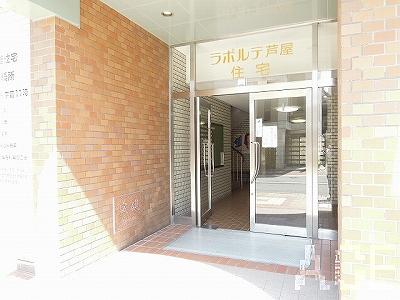 ラポルテ西館/エントランス 芦屋市大原町のマンション