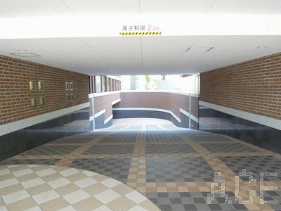 ワコーレ芦屋エンブレム/地下駐車場へのアプローチ 芦屋市楠町のマンション