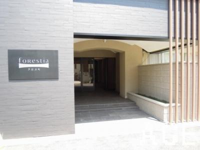 フォレスティア芦屋浜町/エントランスへの入口