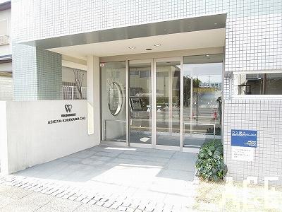 ワコーレ芦屋呉川町/エントランス 芦屋市のマンション