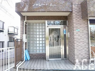 シャレード夙川