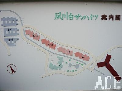 夙川台サンハイツC棟
