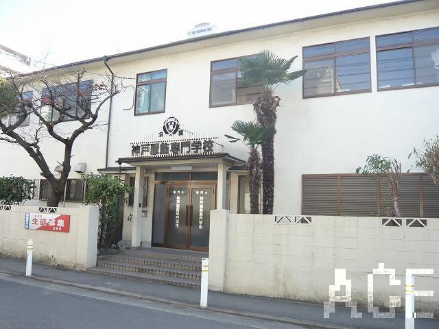 神戸服飾専門学校 西宮市南昭和町1-19