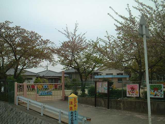 市立越木岩幼稚園 西宮市美作町6-10